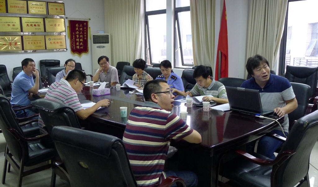 合川区电子商务产业发展规划通过专家鉴定评审